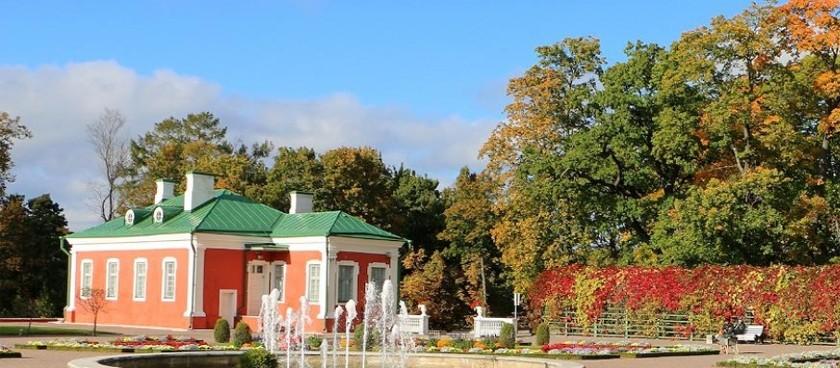 Kadriorg – Elegant park & fine art