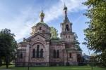 Kuldiga Orthodox Church