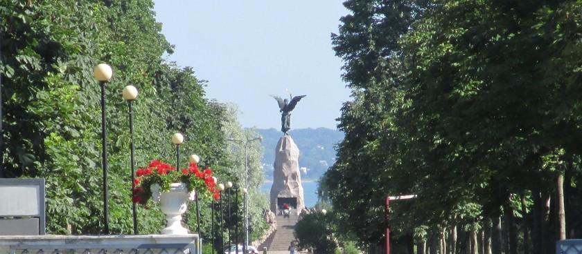 Monument Russalka