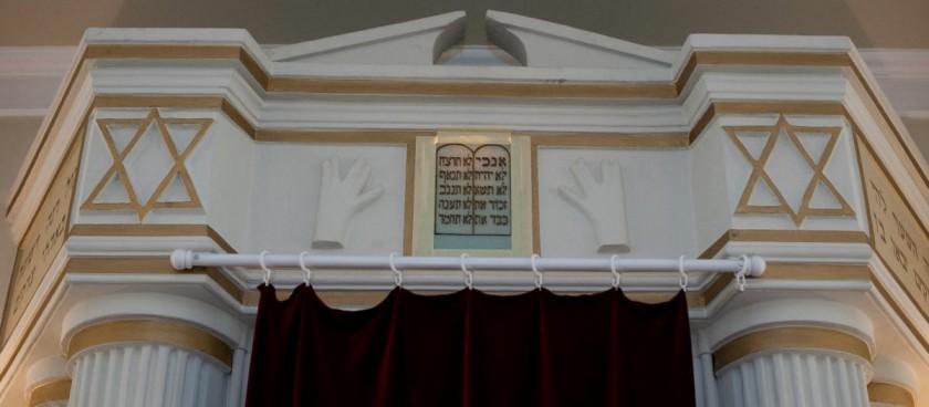 Daugavpils Synagogue