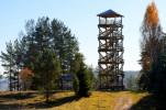 Sightseeing Tower in Vasargeliski